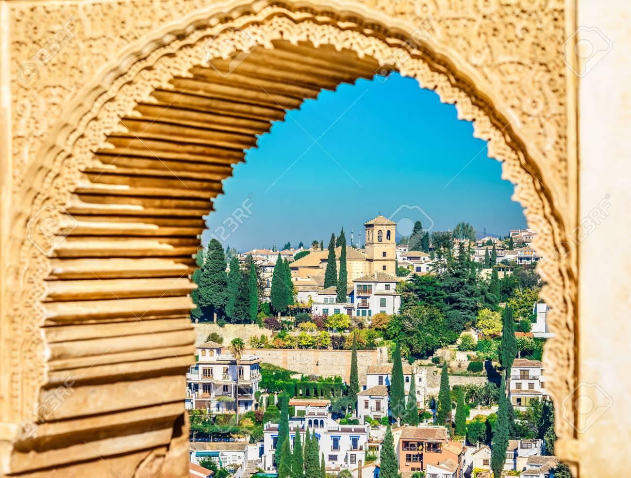 Granada, Spain - Albaicin Moorish medieval quarter, traditional