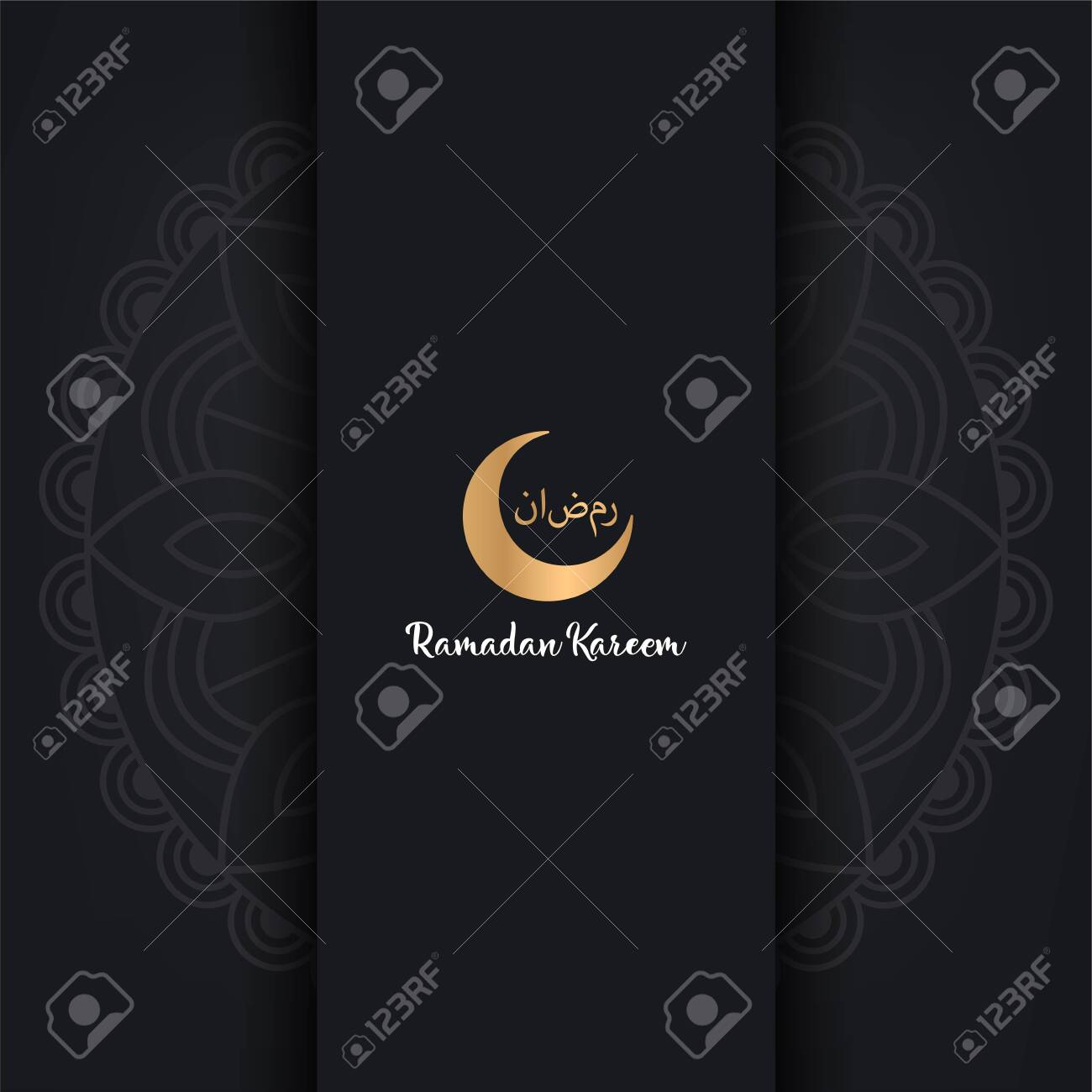 Ramadam kareem poster. Islamic culture - Vector illustration - 145645304