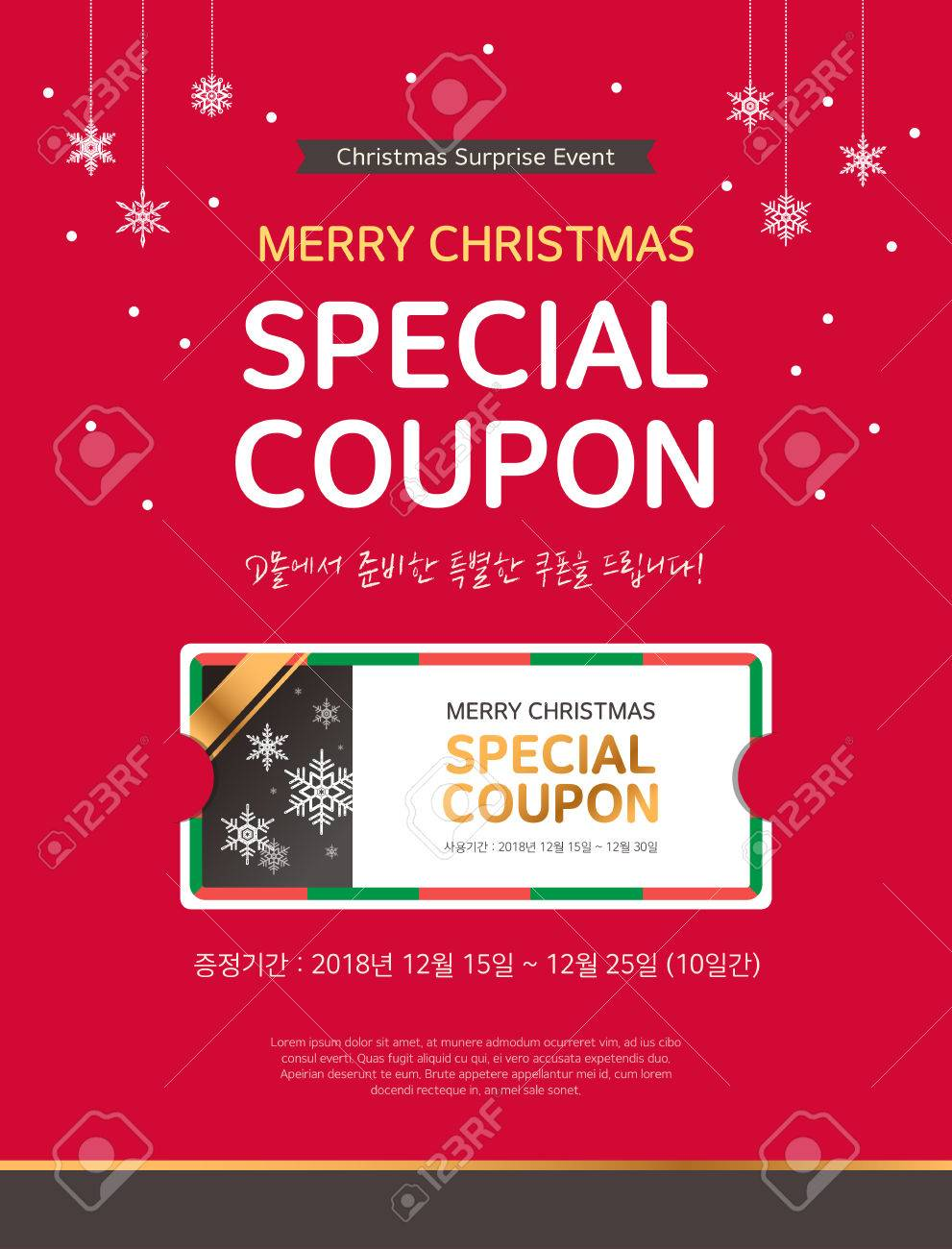 Vector Christmas Coupon Event Template Royalty Free Cliparts