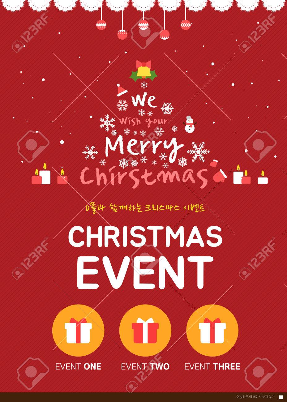 christmas event template