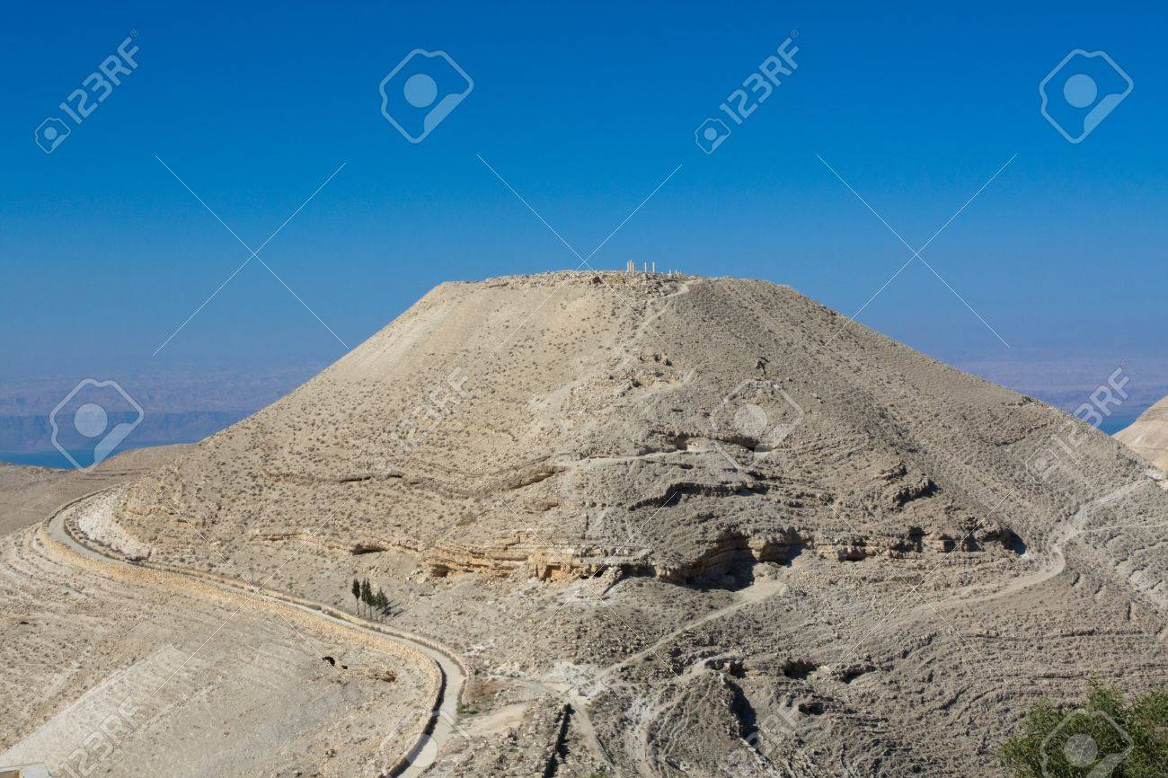 View to the Machaerus (Mukawir) to of the hill - Jordan. Place of execution of John the Baptist. - 4229142