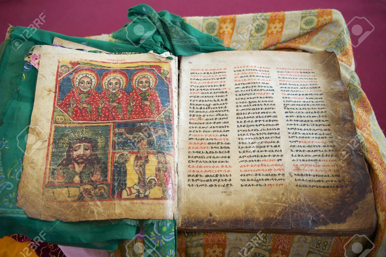 Ancient Bible in Amharic language in the church of Our Lady Mary
