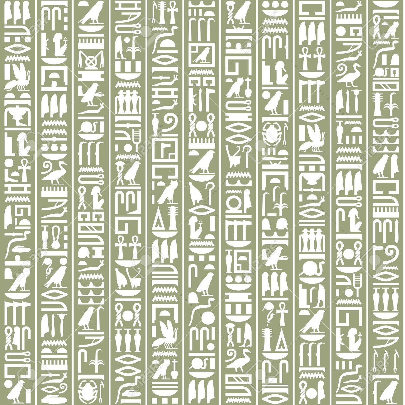 Ancient Egyptian Hieroglyphic Decorative Background Stock Vector