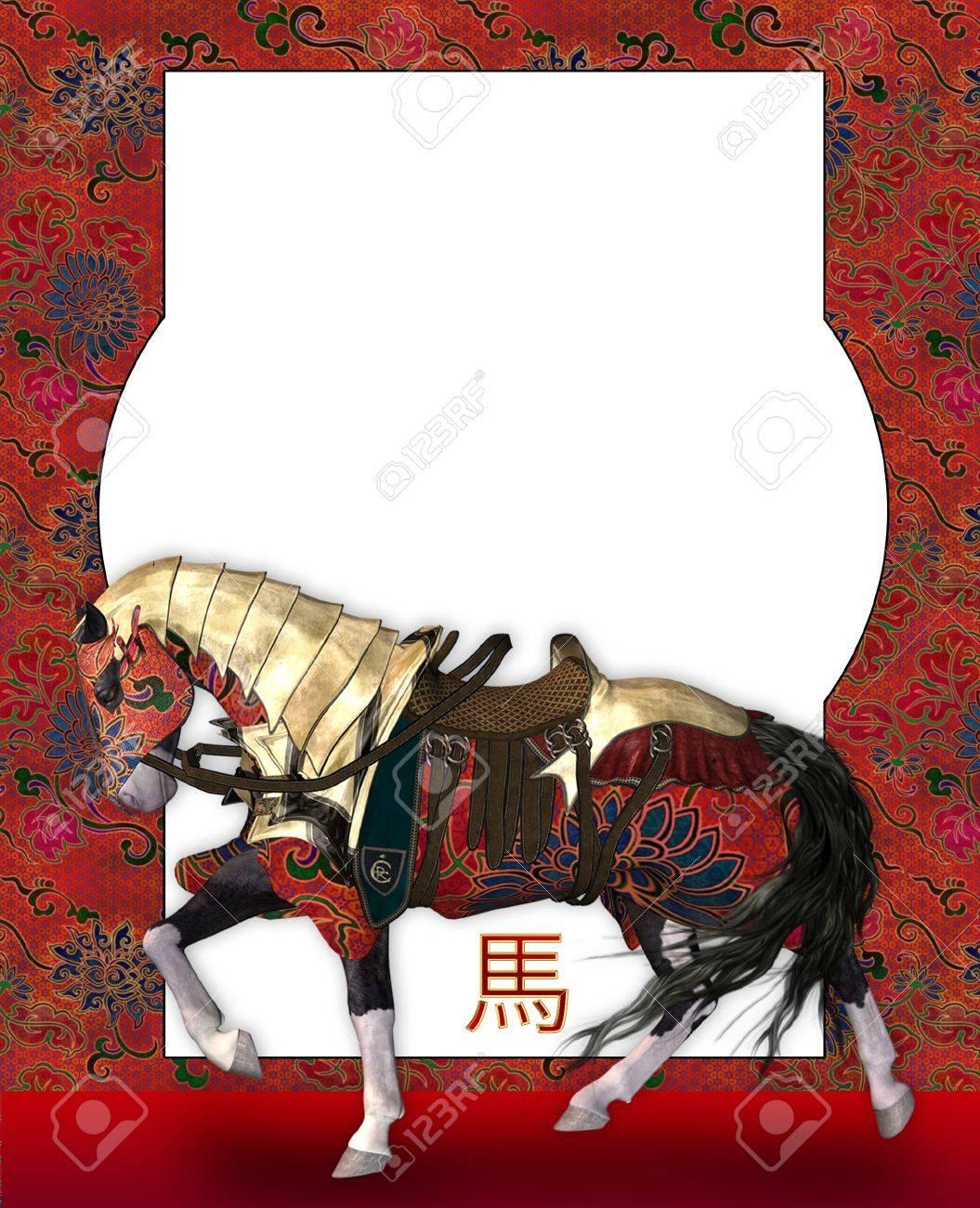 Año chino del Caballo Foto de archivo - 17665456