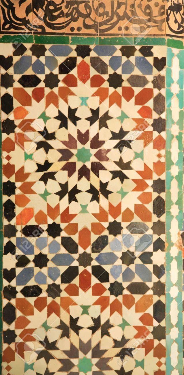Alte Mosaik Fliesen Auf Einem Königspalast In Marokko Nordafrika - Mosaik fliesen marokko