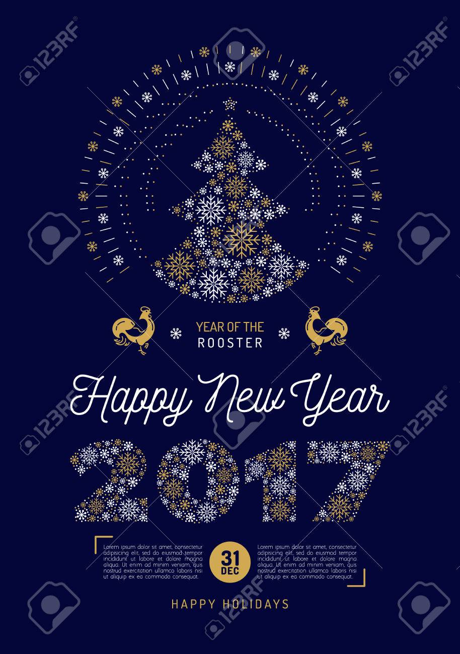 poster happy new year 2017 christmas tree holiday party flyer