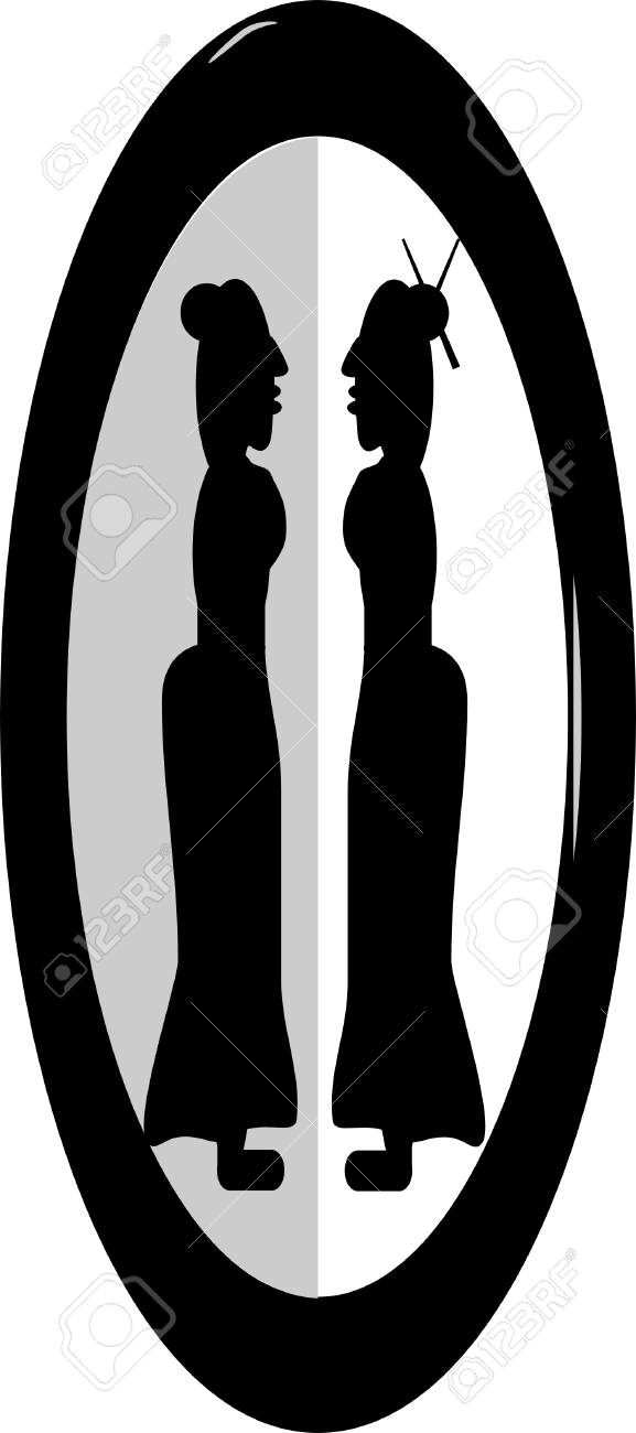 here and now, before and after, come and gone, what we see in a mirror, that others do not... inner disabilities Stock Vector - 4087074