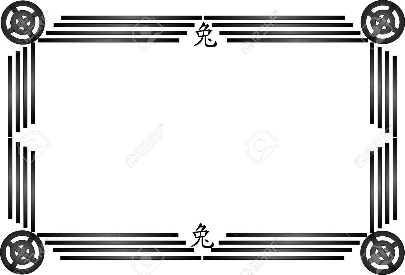 Chinese decorative Lines and circles make up a full border, with the year of the rabbit on it, for many usages. Stock Vector - 9055772