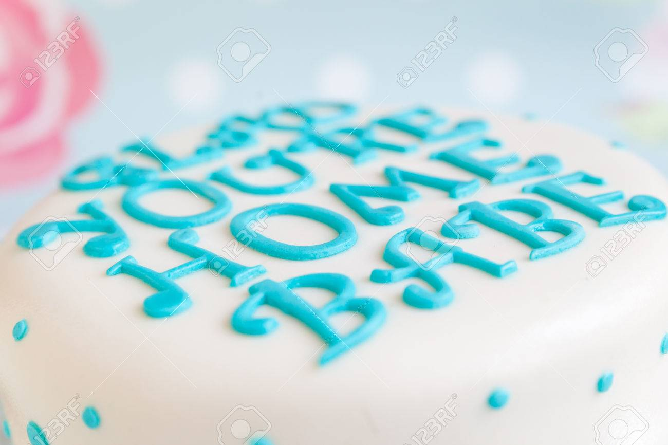Mastic Letters Glad Youre Home Babe On Birthday Cake Stock Photo