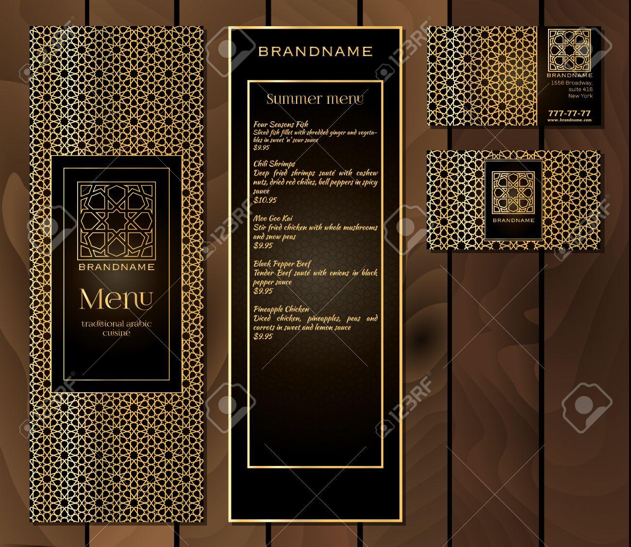 Vector Illustration Dune Conception De Menu Pour Un Restaurant Ou Caf Cuisine Orientale Arabe Cartes Visite Et Bons Or Modle Traditionnelle
