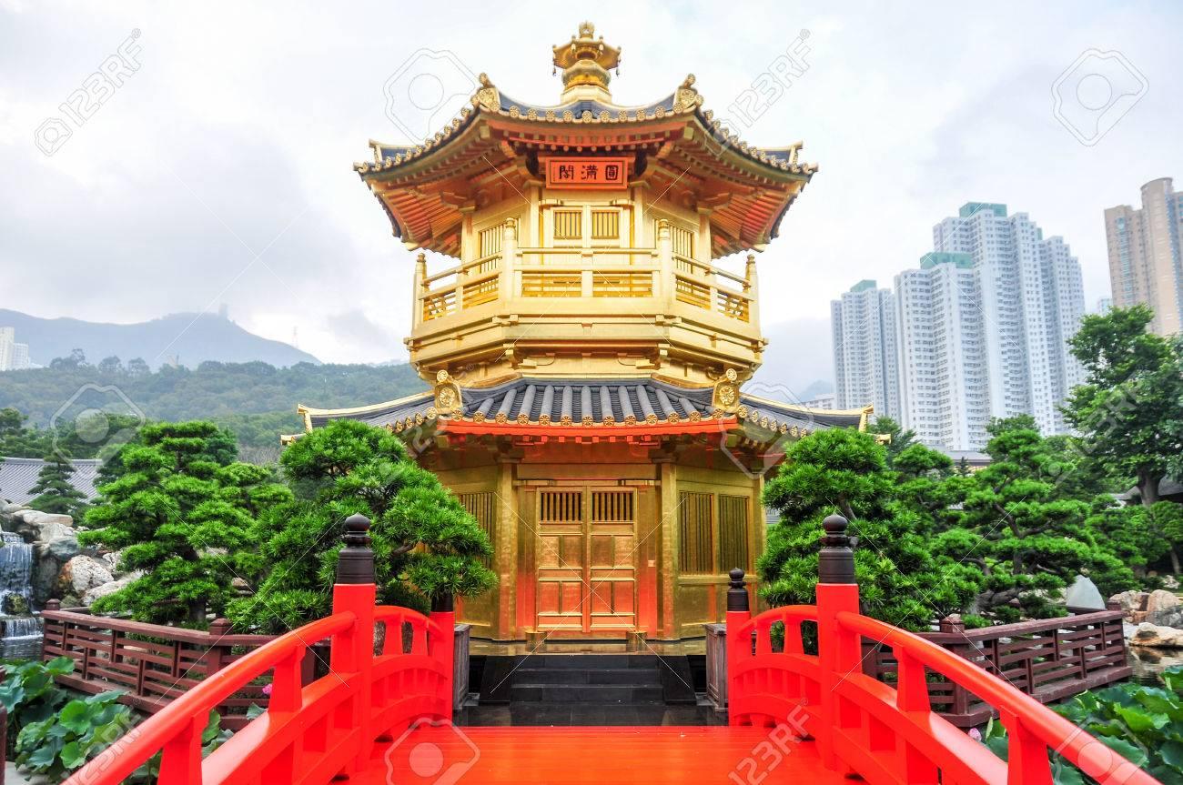 stock photo the golden pavilion and red bridge in the nan lian garden near the chi lin nunnery a famous landmark in hong kong - Nan Lian Garden