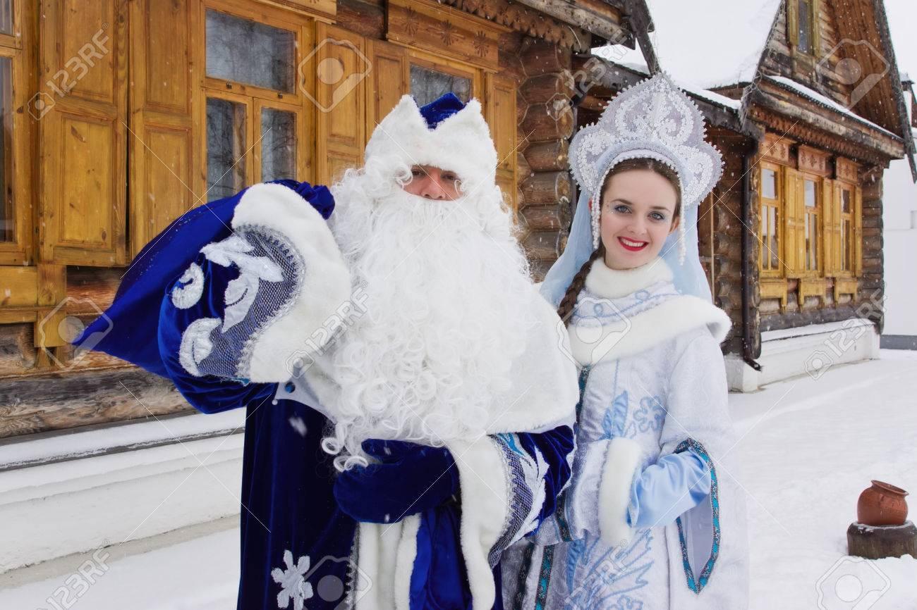 Geschenke Russland Weihnachten.Stock Photo