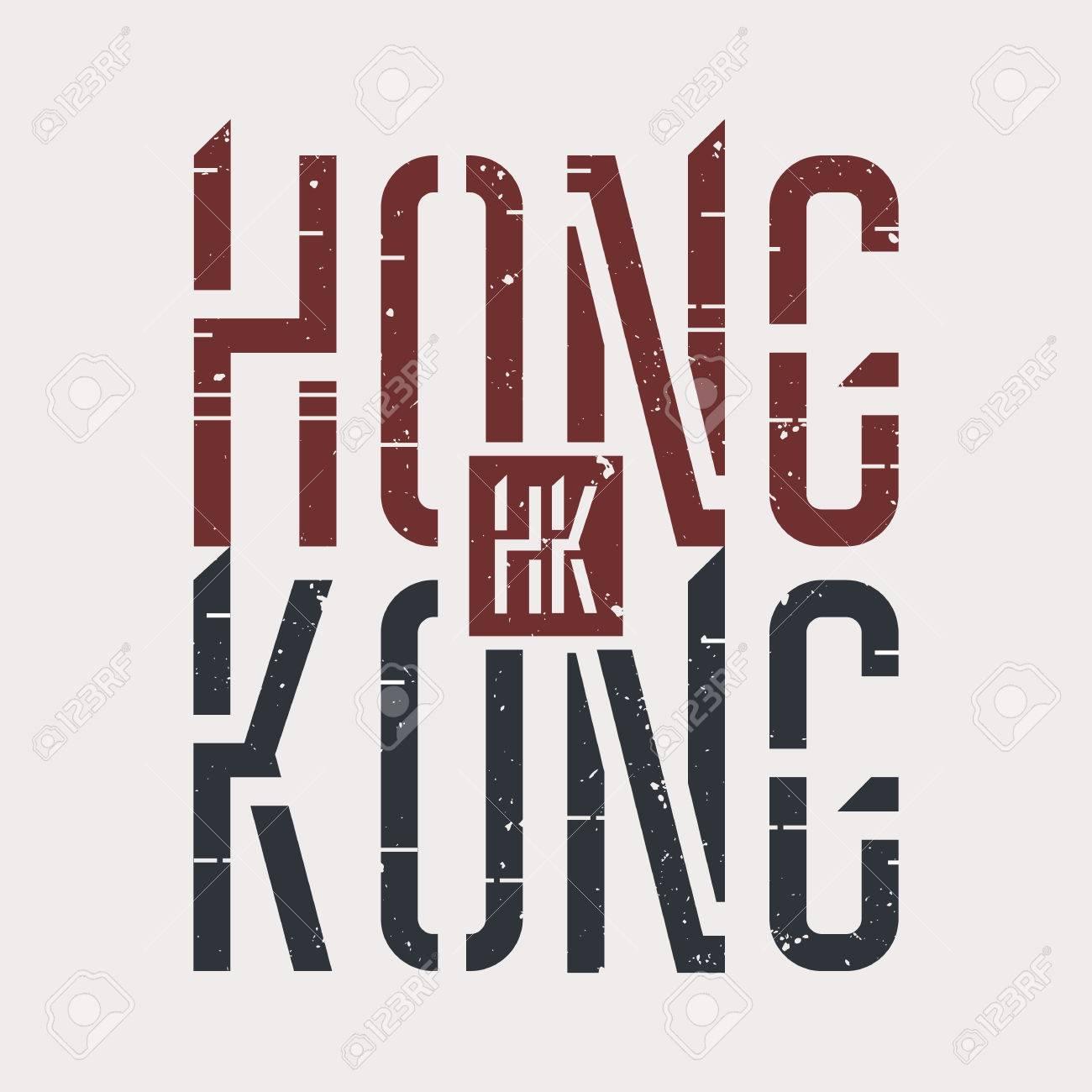 T shirt design hong kong - Hong Kong Typography Vector Print On T Shirt Stock Vector 40442555