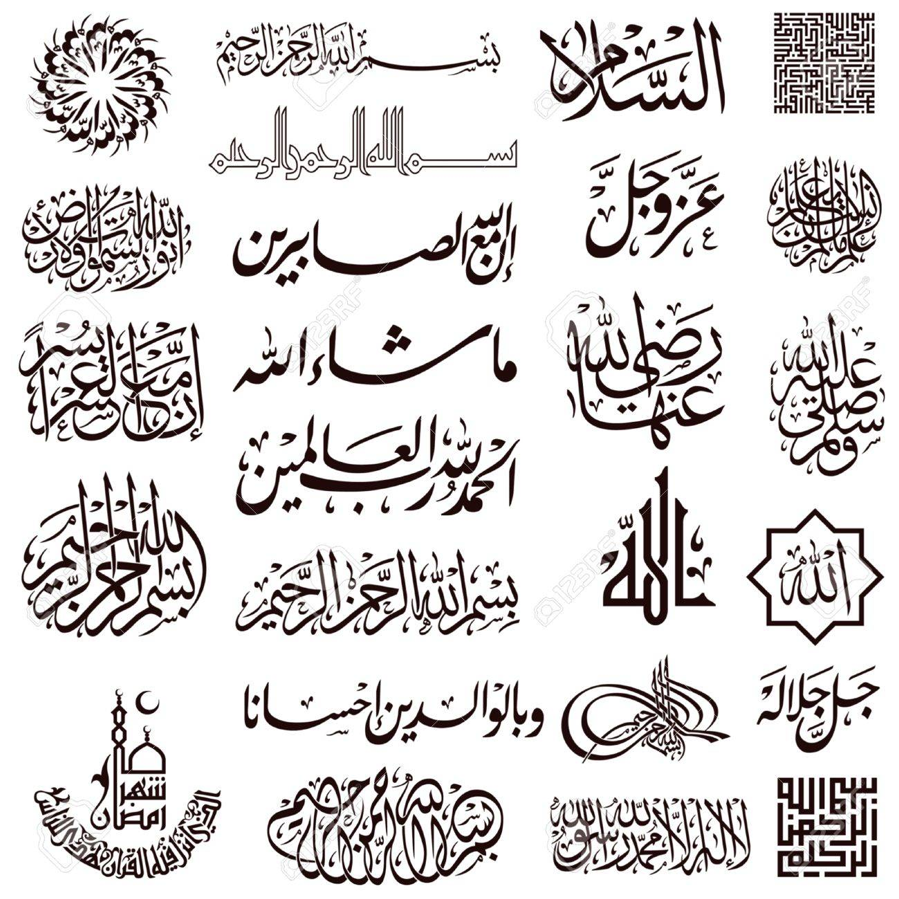 11,741 Arabic Calligraphy Cliparts, Stock Vector And Royalty Free ...