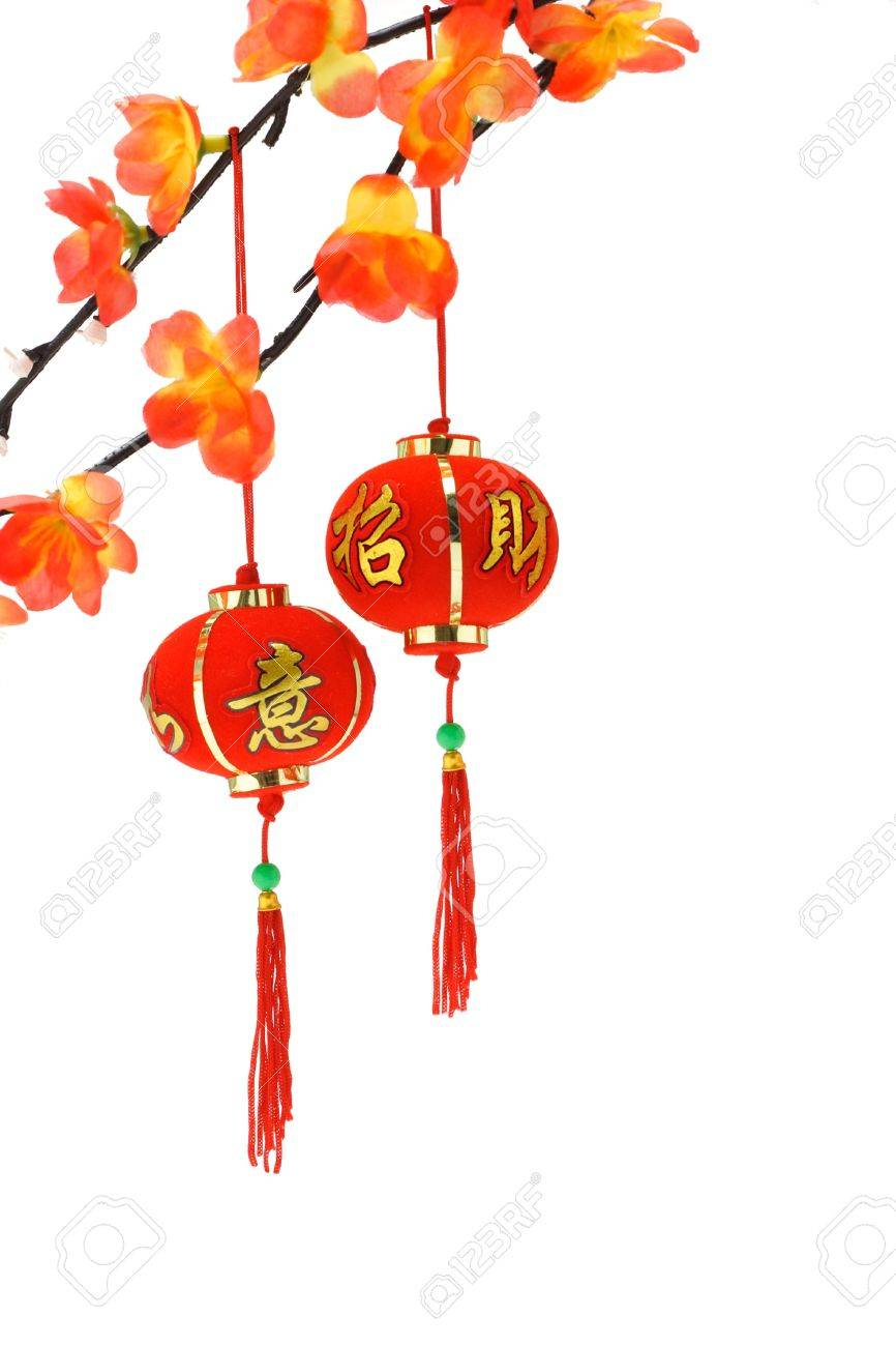 chinese new year lanterns and plum blossom ornaments on white background stock photo 9766638 - Chinese New Year Lanterns