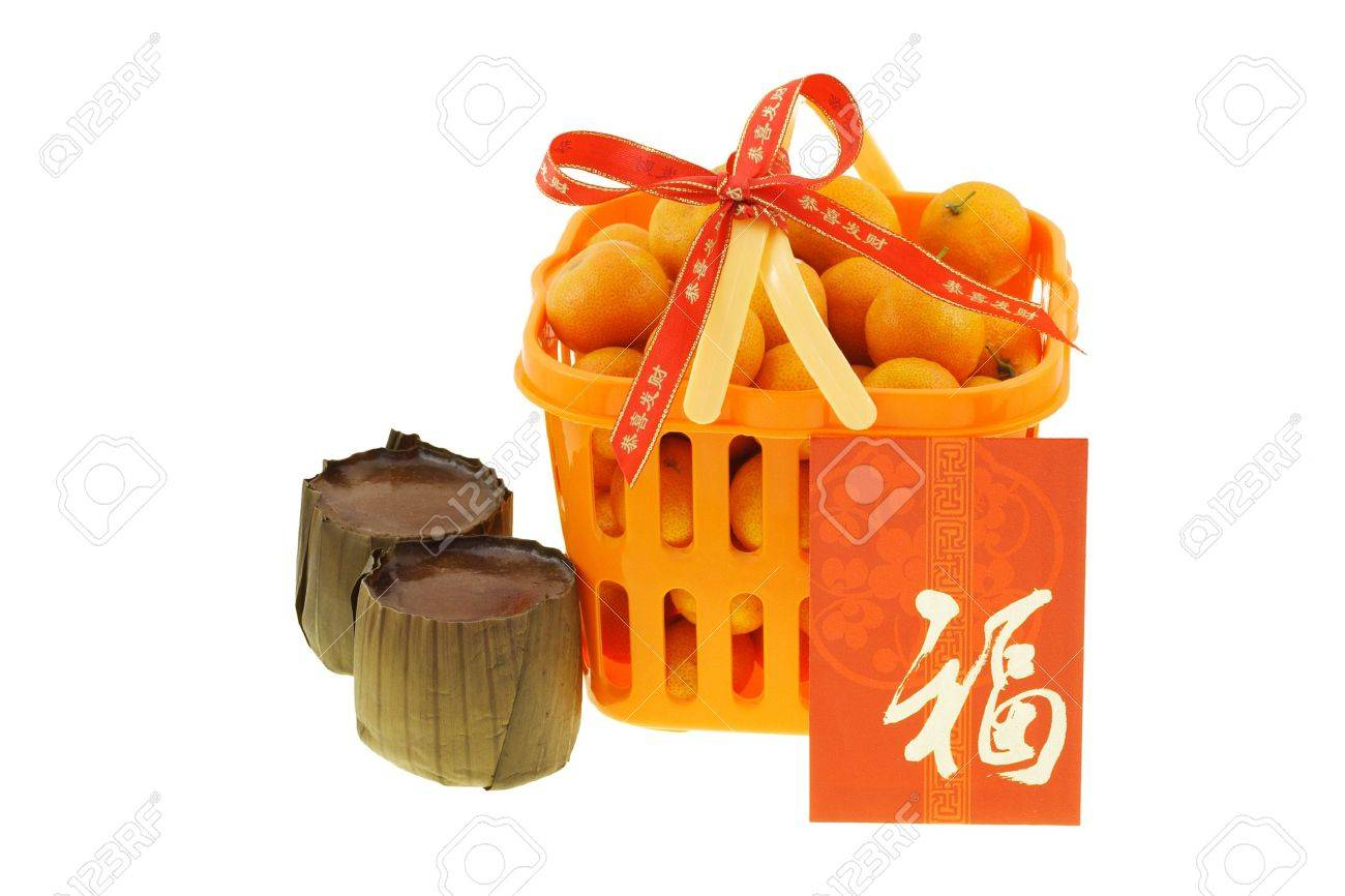 Gift Basket Of Mandarin Oranges And Chinese New Year Rice Cakes