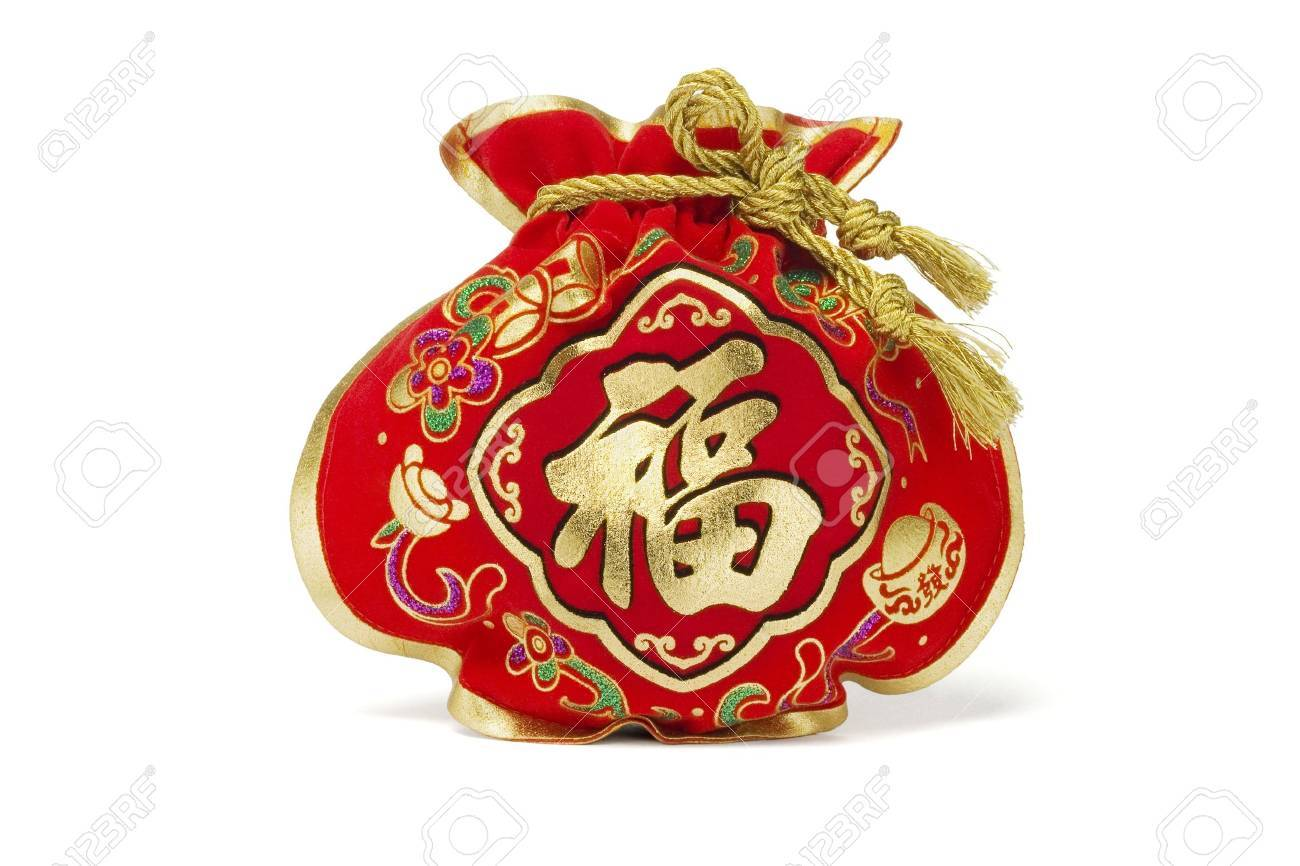 Chinese New Year Gift Bags on White Wackground - 11971405
