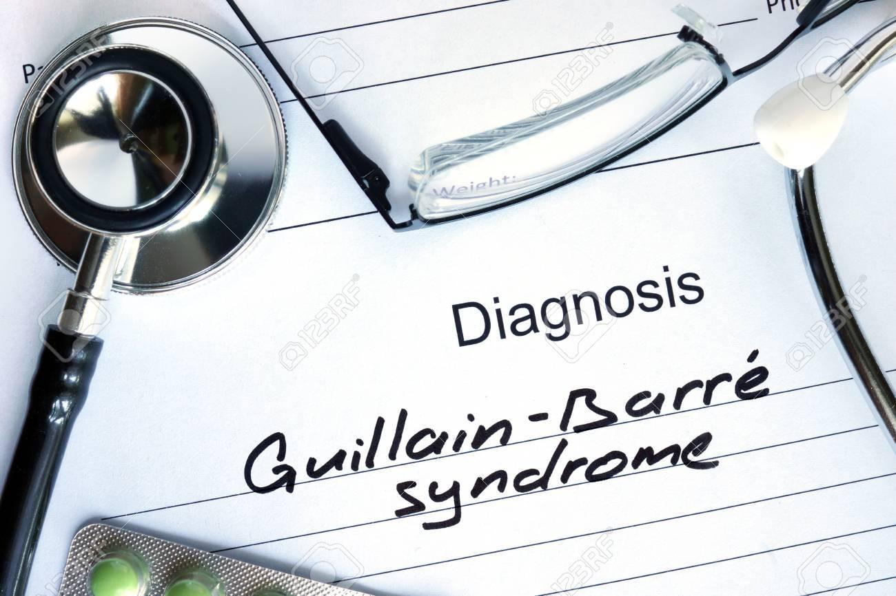 バレー 診断 ギラン 症候群
