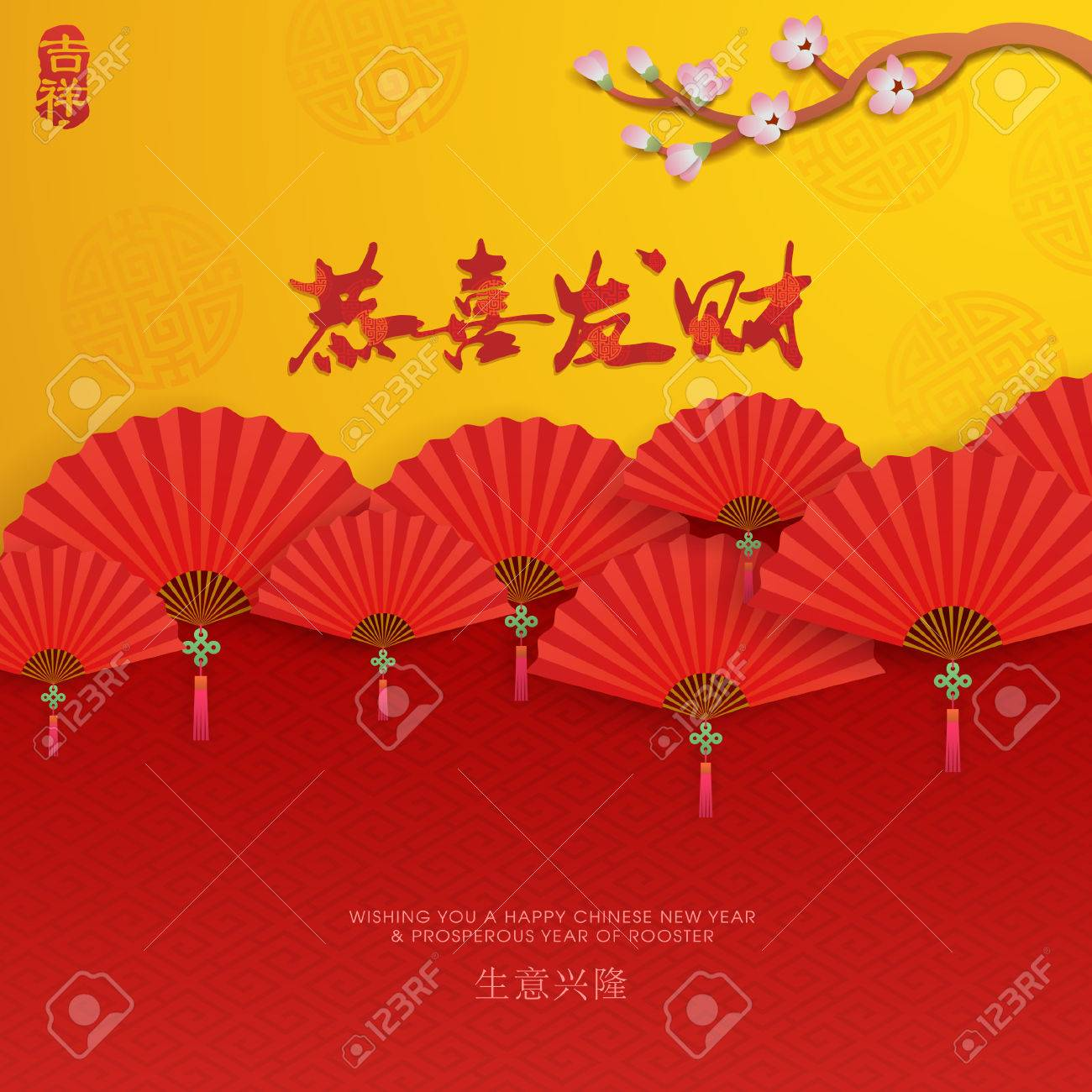 chinese new year background stock vector 66919990