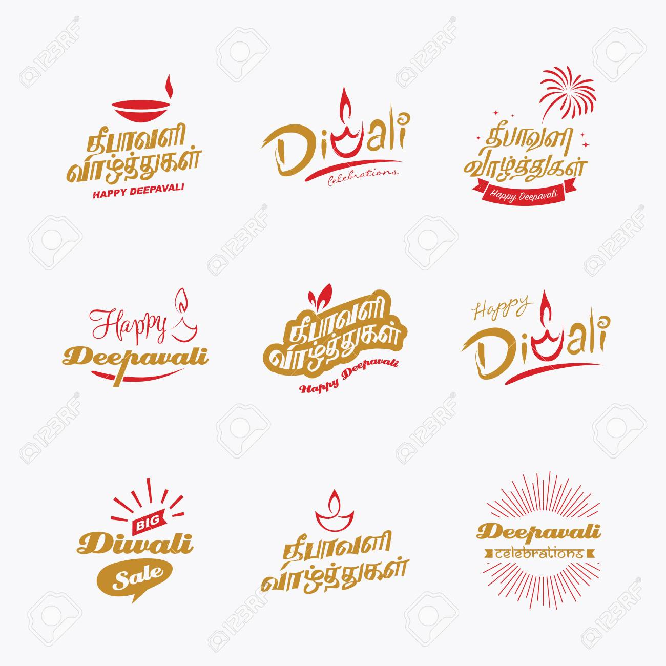 Deepavali greetings lettering set tamil character deepavali deepavali greetings lettering set tamil character m4hsunfo