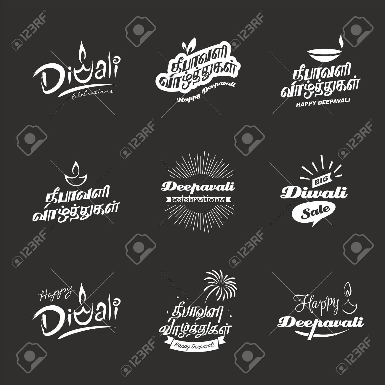 Deepavali Greetings Lettering Set Tamil Character Deepavali