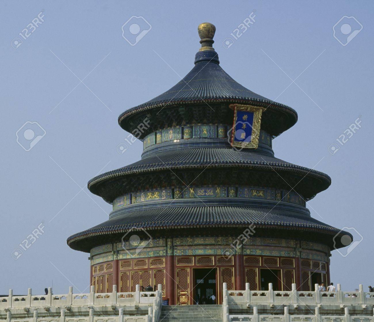 Temple of Heaven Stock Photo - 7559485