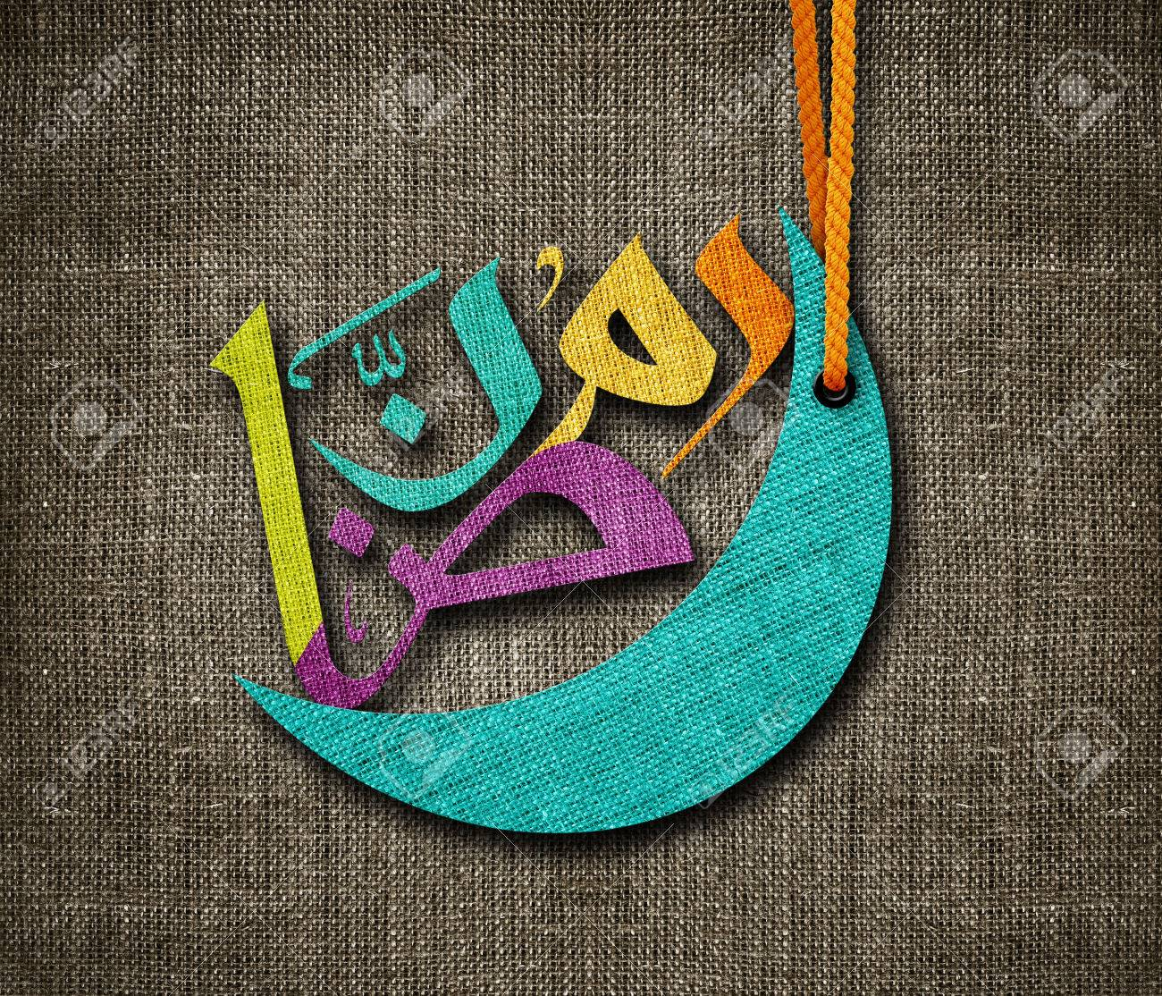 Amazing Ramadan Eid Al-Fitr Greeting - 39373232-the-holy-month-of-muslim-community-festival-ramadan-kareem-and-eid-al-fitr-greeting-card-with-arabic  Pictures_242191 .jpg