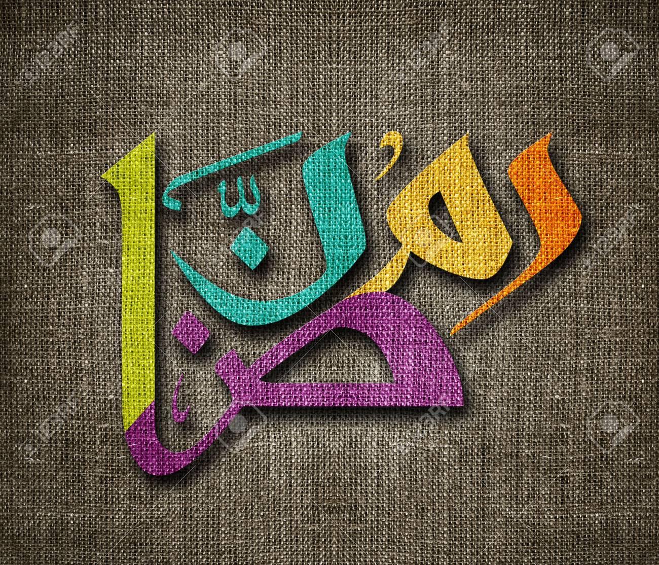 Great Ramadan Eid Al-Fitr Greeting - 39373241-the-holy-month-of-muslim-community-festival-ramadan-kareem-and-eid-al-fitr-greeting-card-with-arabic  Collection_821124 .jpg