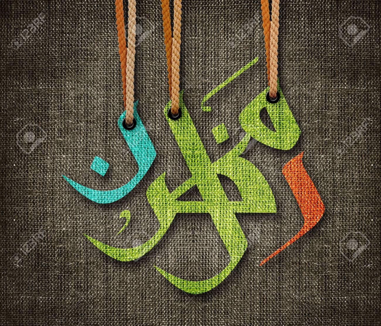 Top Arabic Eid Al-Fitr Greeting - 39373417-the-holy-month-of-muslim-community-festival-ramadan-kareem-and-eid-al-fitr-greeting-card-with-arabic  Gallery_916070 .jpg