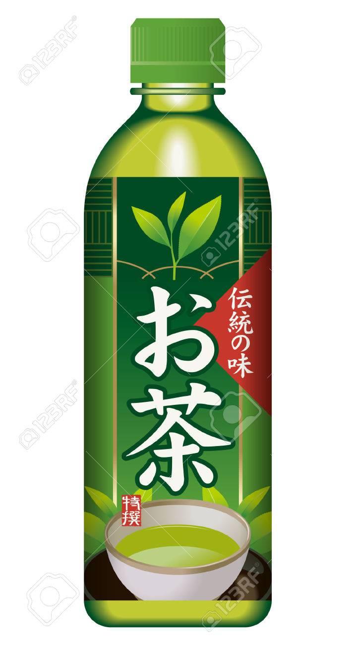PET bottles, Green tea - 31533339