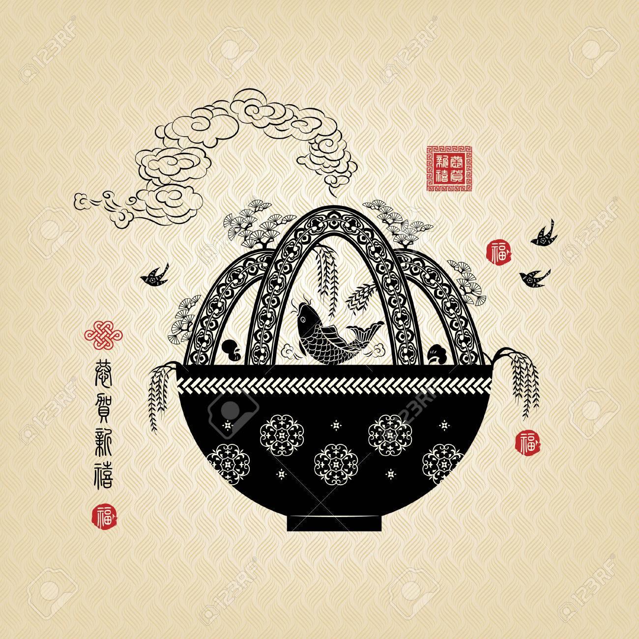Chinese New Year Fülle Schüssel-Entwurf. Chinesischer Text Auf Der ...