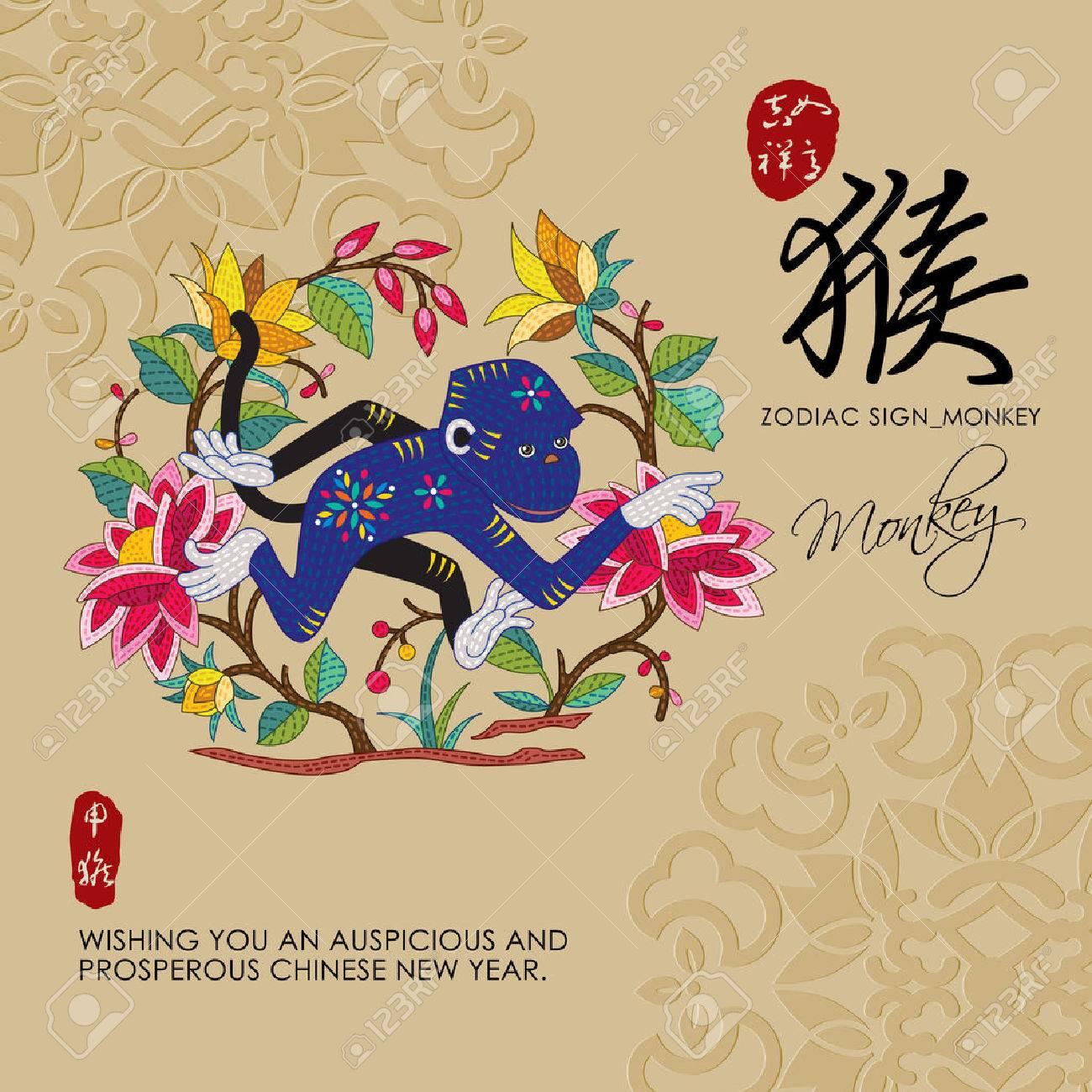 12 китайских знаков зодиака