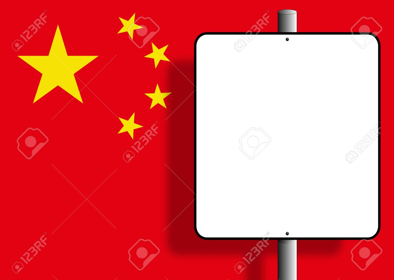 Flag of the people's republic of China under a blank sign nailed to a post Stock Photo - 6675684