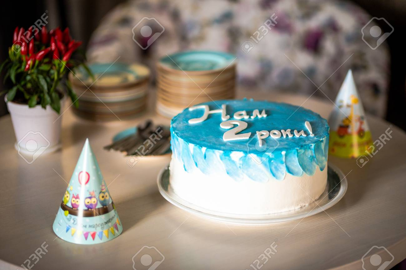 Super Birthday Cake We Are 2 Years Old Stock Photo Picture And Royalty Funny Birthday Cards Online Elaedamsfinfo