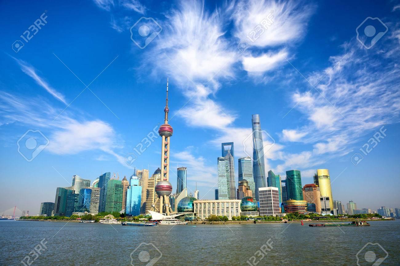 Shanghai skyline with modern urban skyscrapers China - 39967681