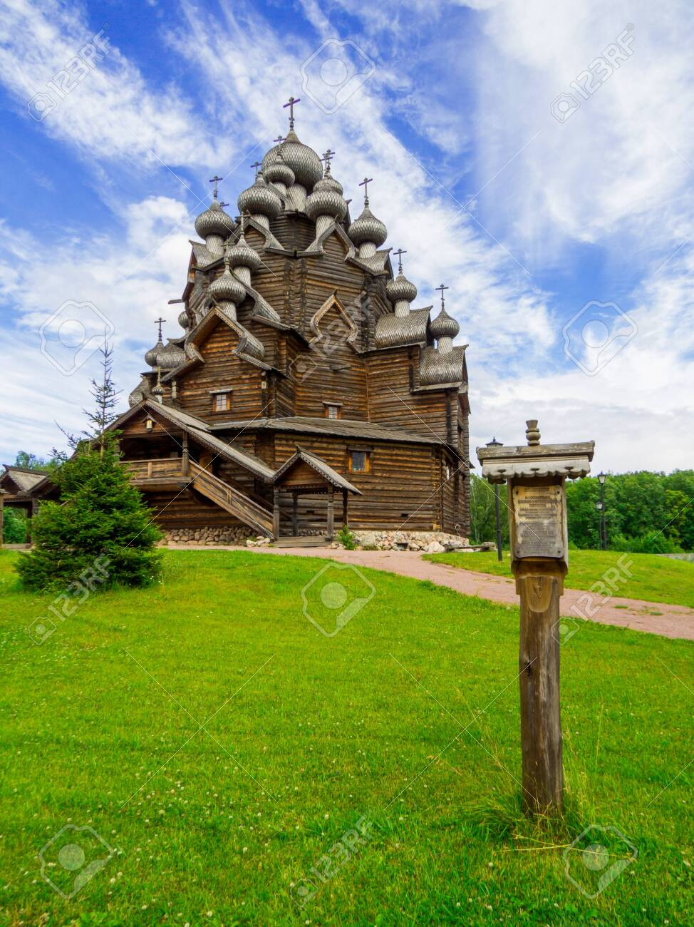 View of the wooden Church of the Intercession of the Holy Virgin in St. Petersburg, Russia - 151391734