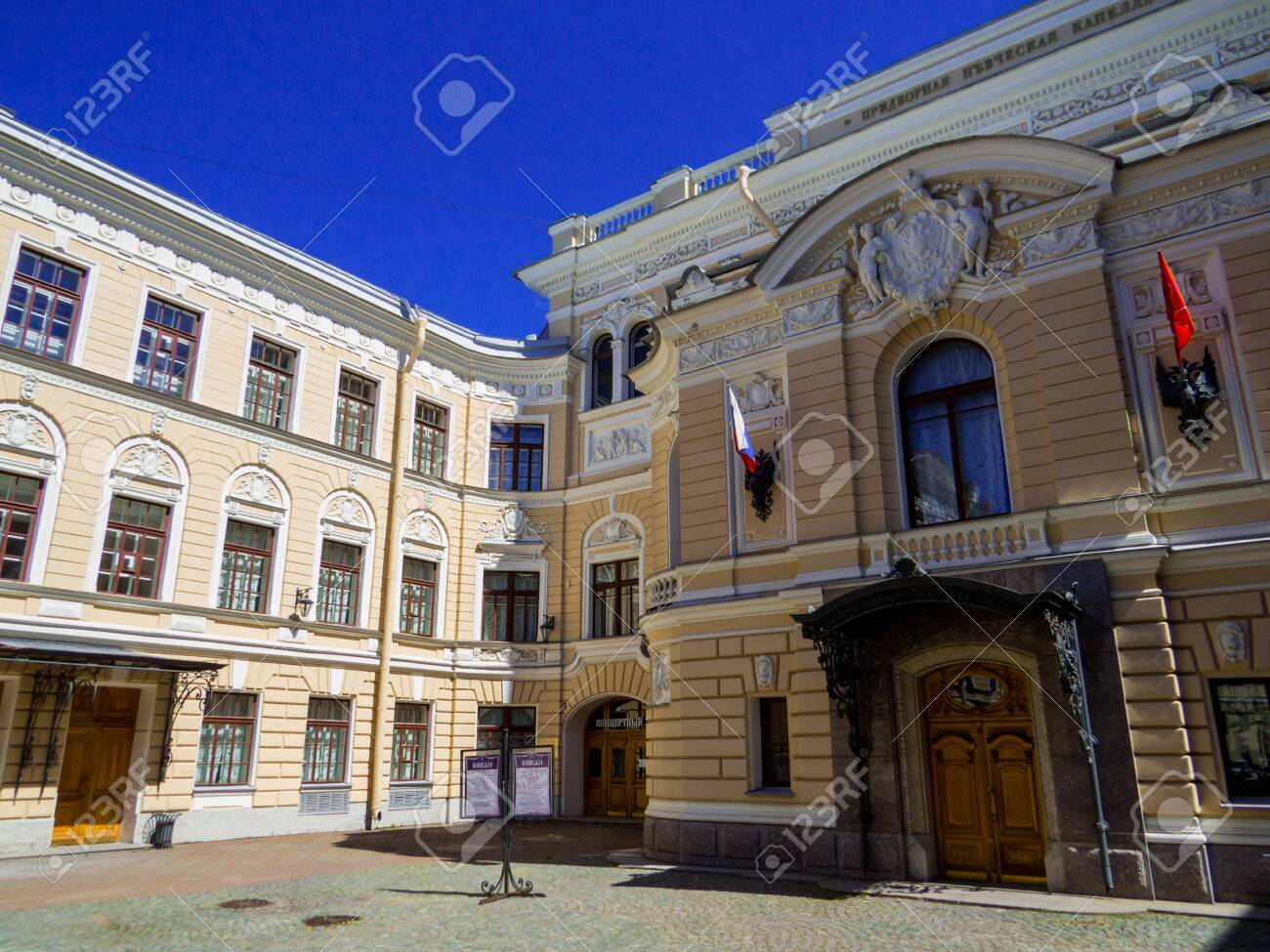 St. Petersburg, Russia - July 26, 2020: View of the Concert Hall in the old town. - 152365065