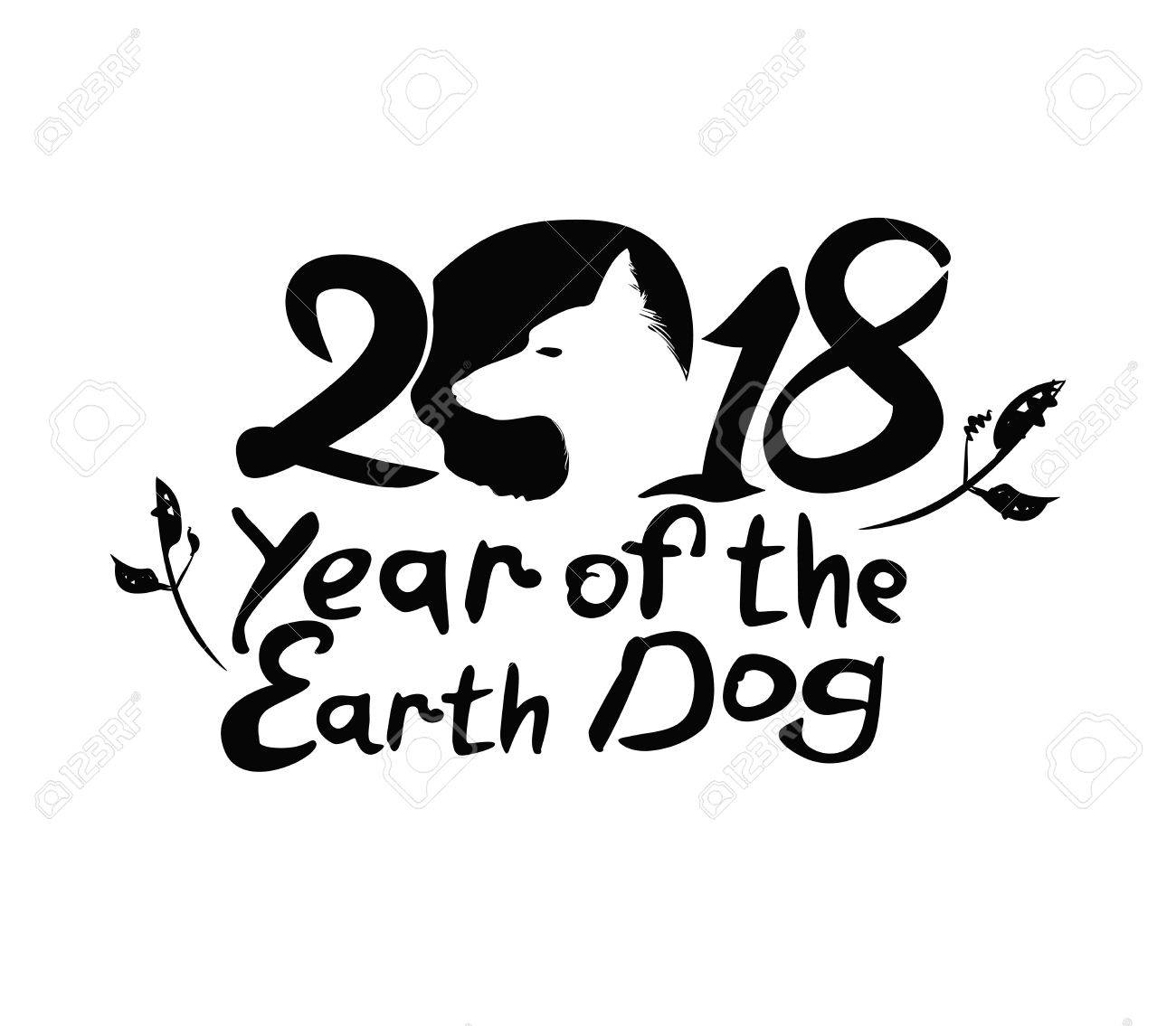 year of the earth dog 2018 ink drawing vector handwritten template