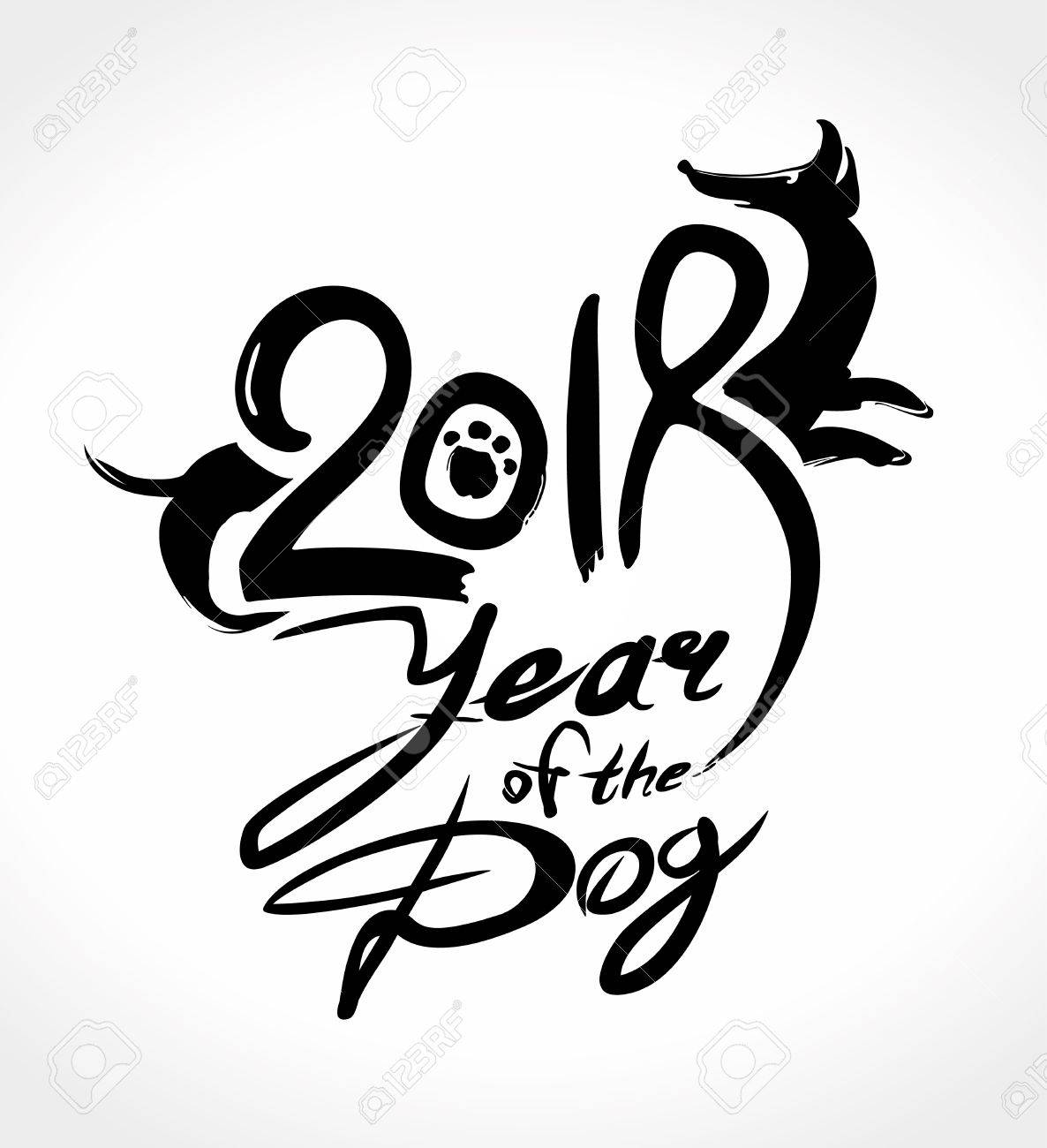 Dog 2018 template with the inscription  Imitation of painting