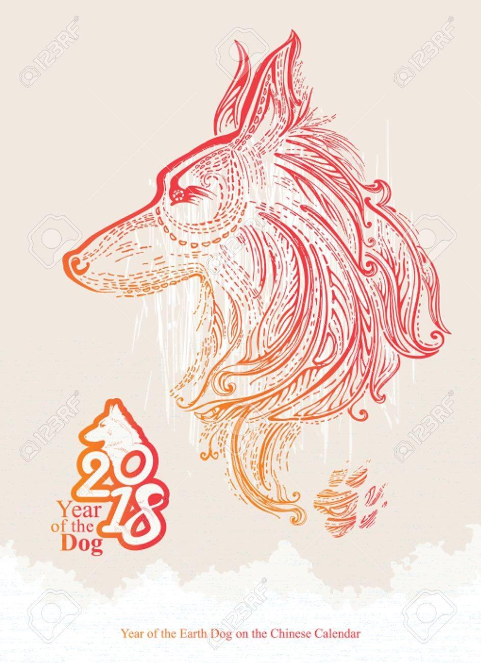 Jahr Des Hundes. 2018 Jahr. Chinesische Neues Jahr-Gruß-Karte ...
