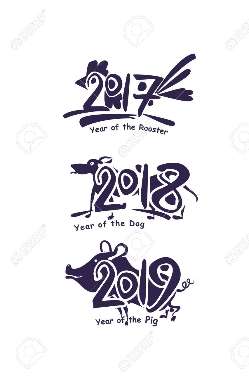 Pig 2019 Dog 2018 Rooster 2017 Flat Monochrome Symbols Of