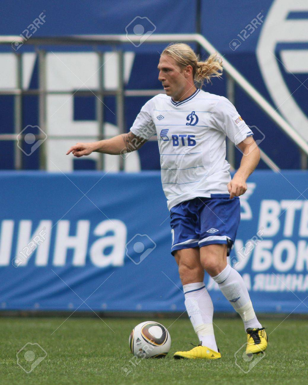 MOSCOW JULY 3 Dynamo Moscow s Forward Andrei Voronin In The