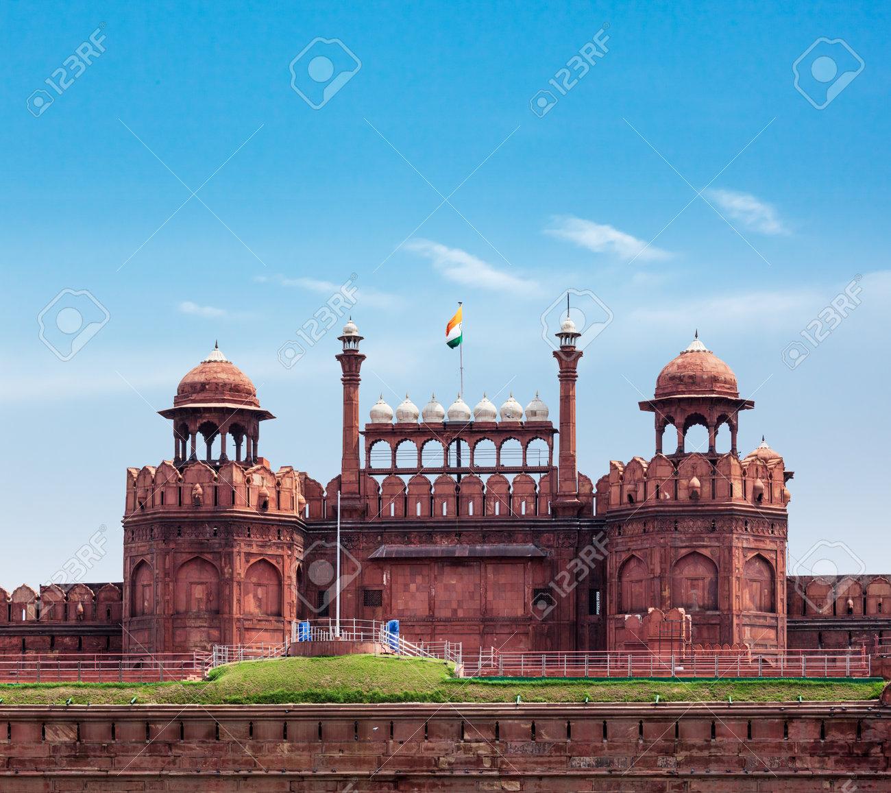 Lal Qila Stock Photos & Lal Qila Stock Images - Alamy
