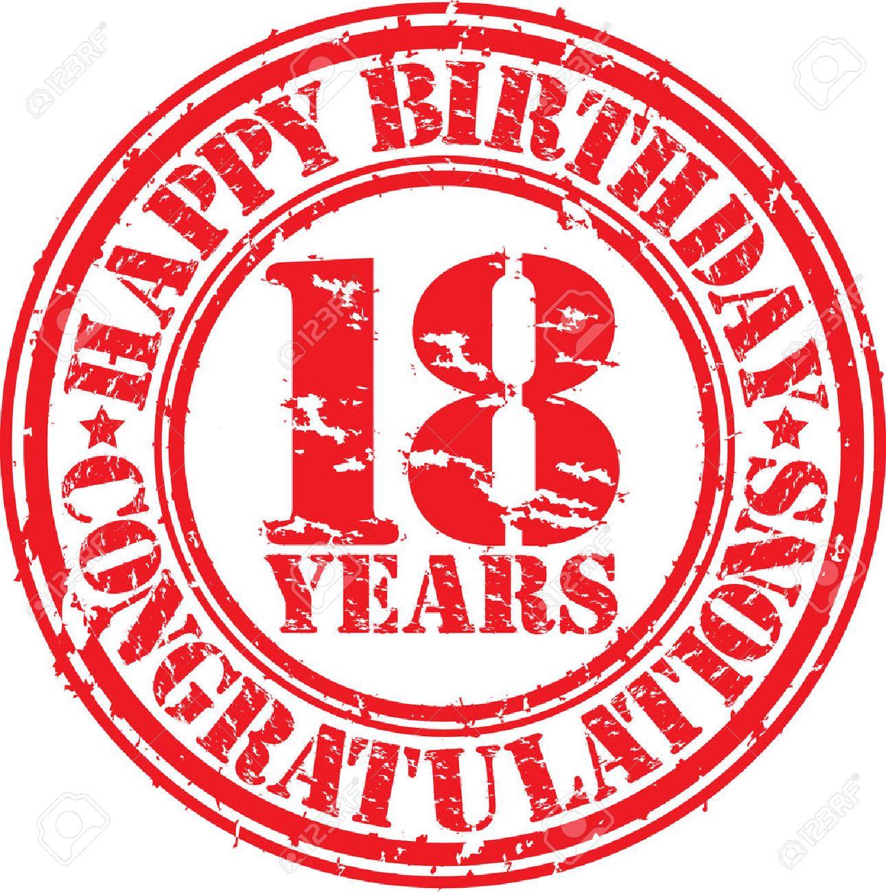 お誕生日おめでとう 18 歳グランジ ゴム印ベクトル イラストのイラスト