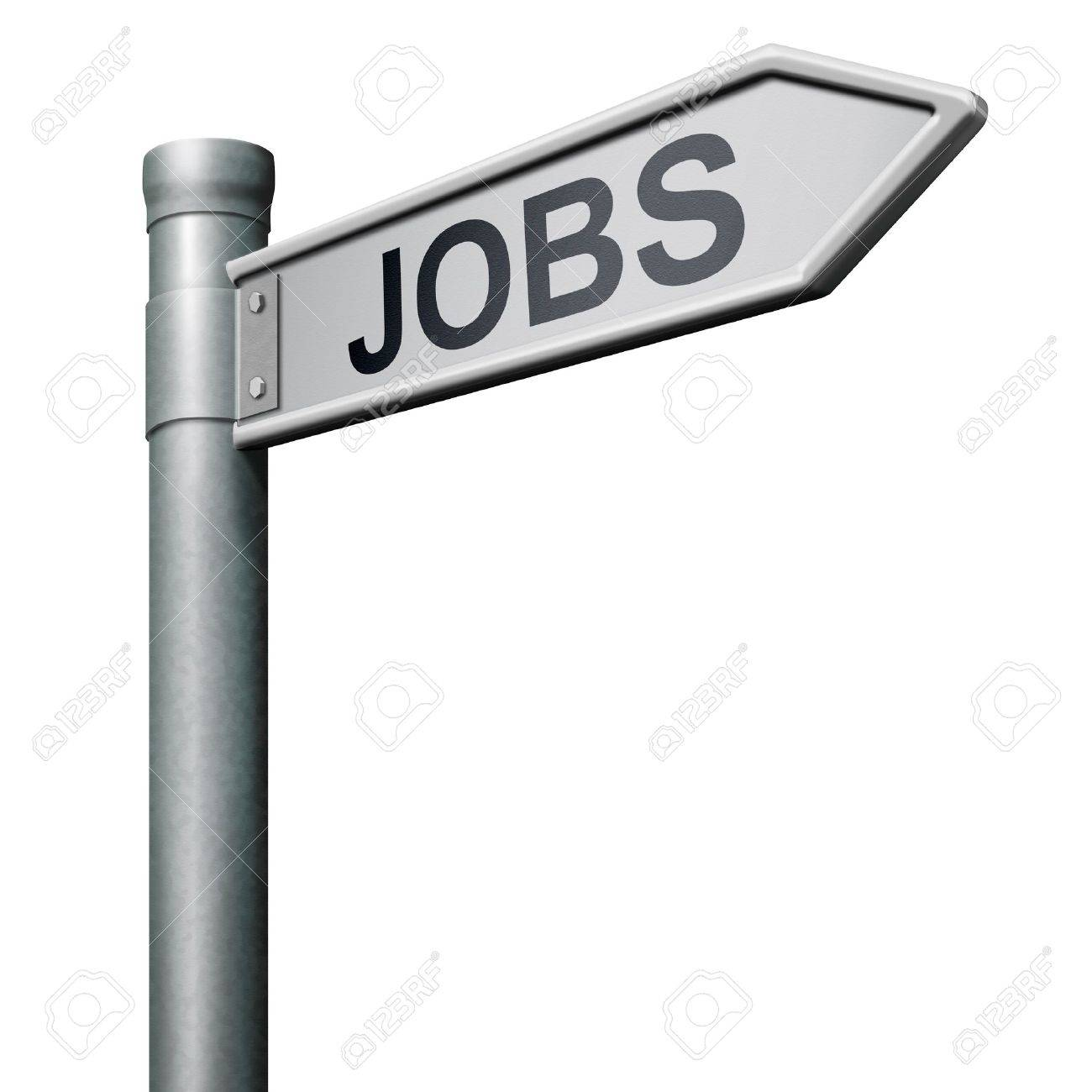 job search road sign find vacancy for jobs Stock Photo - 8363742