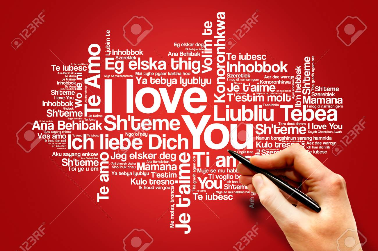 I Love You Greeting Card Valentines Day Concept Word Cloud Stock
