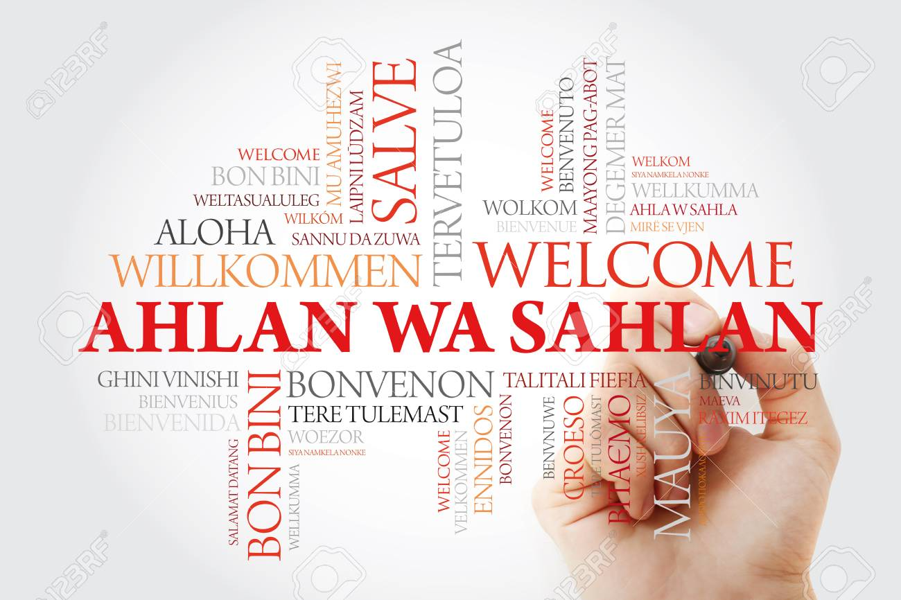 Ahlan Wa Sahlan (Welcome in Arabic) word cloud with marker in