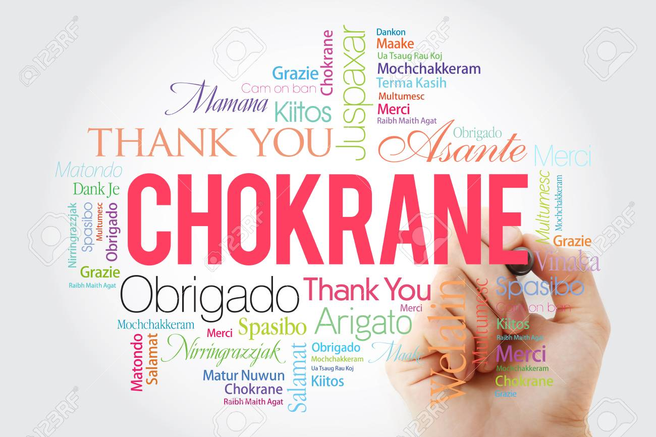 Chokrane (Thank You in Arabic - Middle East, North Africa) Word