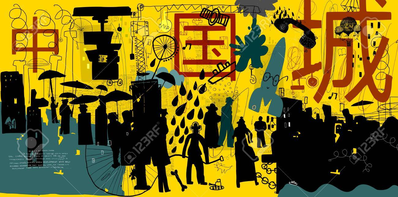Symbolic image of the city in which many people - 77073436