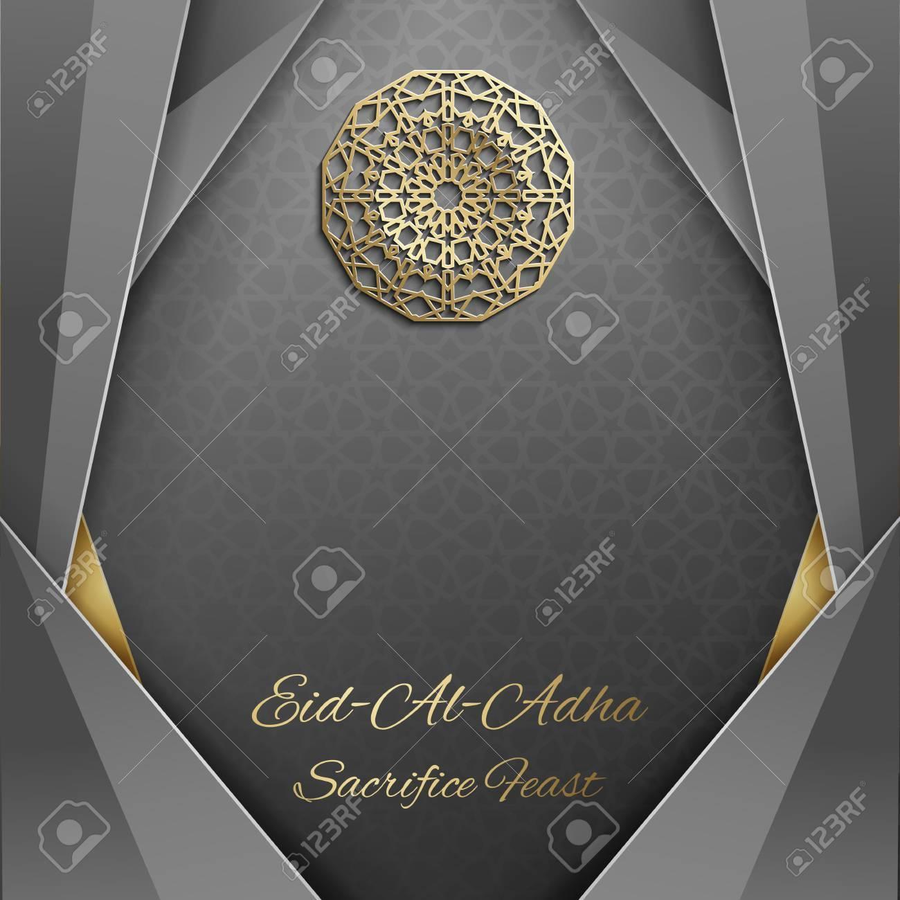 3d ramadan kareem greeting cardinvitation islamic styleabic 3d ramadan kareem greeting cardinvitation islamic styleabic circle golden patterngold stopboris Choice Image